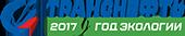 логотип Транснефть программа партнерства