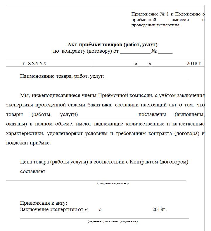 Розыск должников по неуплату алиментов в башкирии