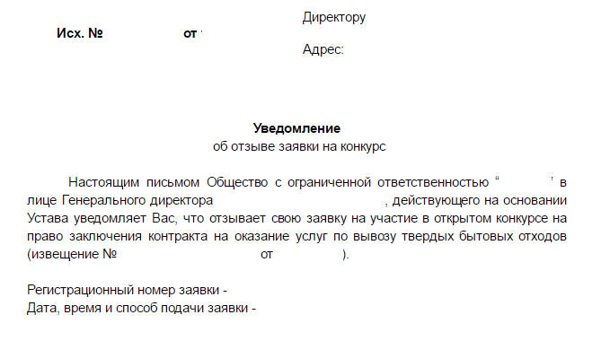Куда отправить письмо владимиру жириновскому