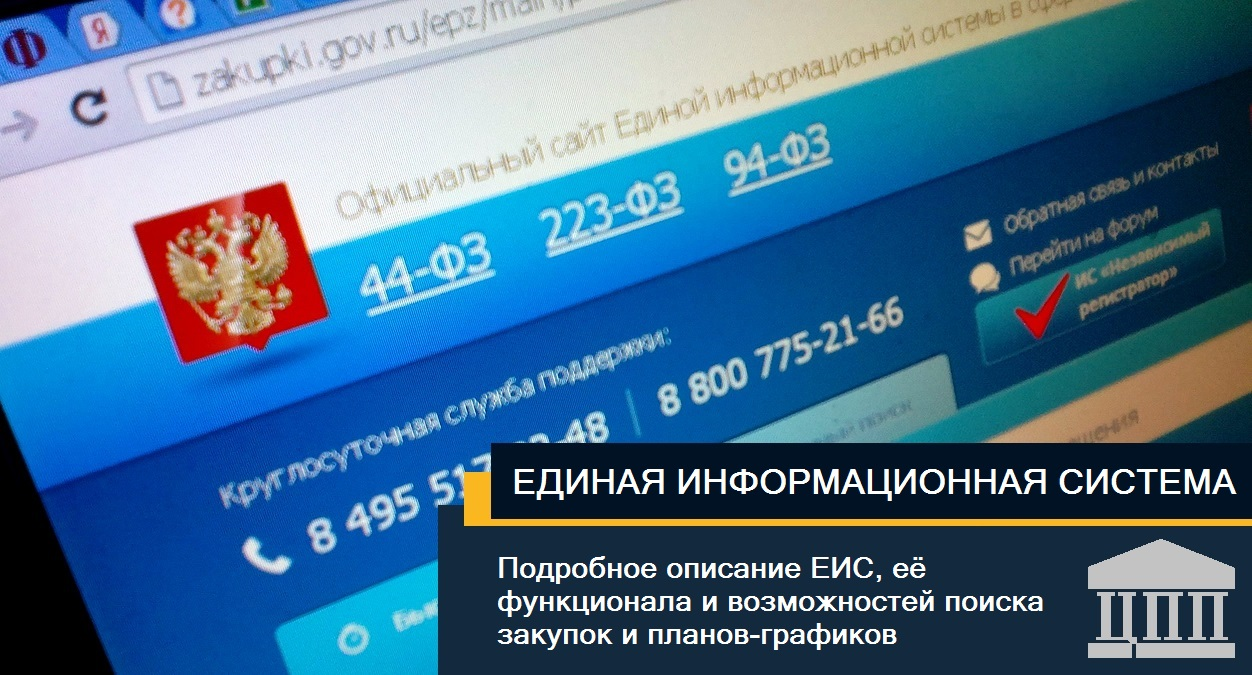 гов ру официальный сайт банкротство