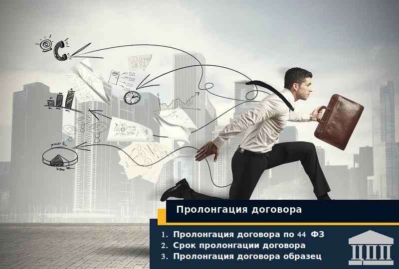 деньги в долг на карту срочно без проверки кредитной истории в москве