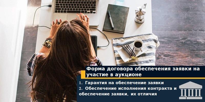 банк восточный экспресс онлайн заявка на кредит